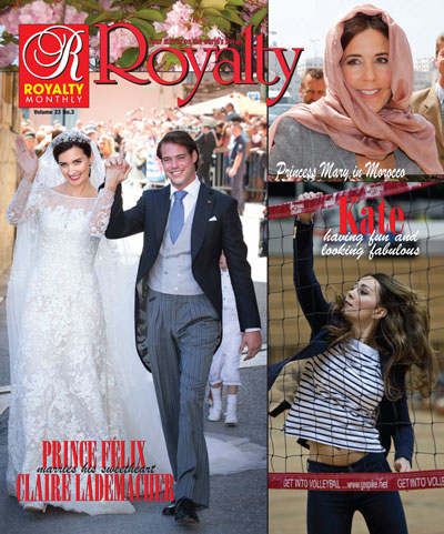 Royalty Cover - Current Issue