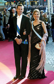 Princess Cristina of Spain and husband the Duke of Palma de Mallorca. Both have been indicted as part of the ongoing investigation into the alleged corruption relating to the Noos Institute, the non-profit organisation of which the Duke was a founding partner.