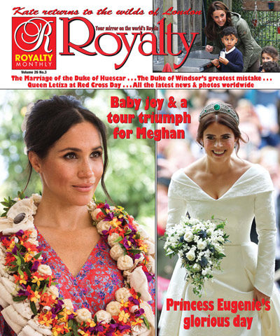 Royalty Volume 26/03