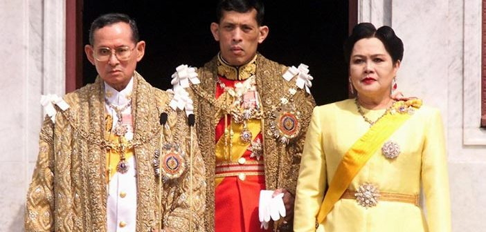 King Bhumibol Adulyadej with Crown Prince Maha Vajiralongkorn and Queen Sirkit.