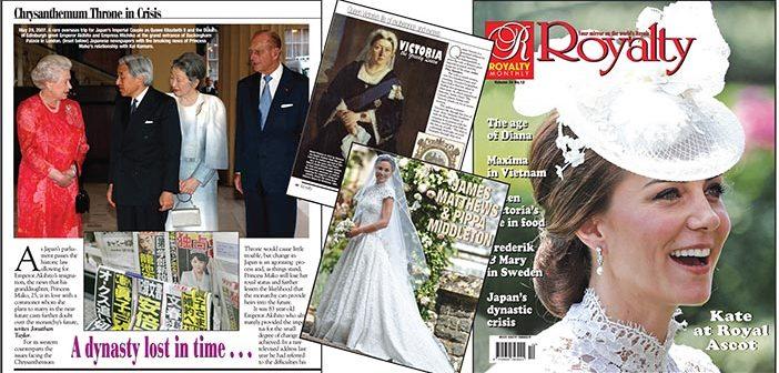 Royalty Magazine Volume 24-12
