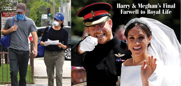Harry & Meghan's Last Goodbye